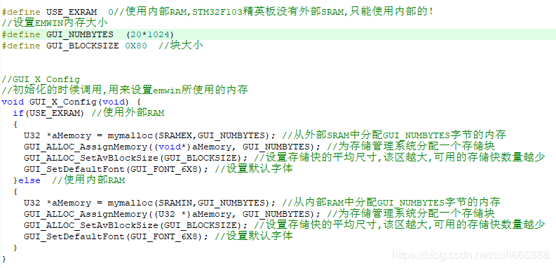 STM32F103ZET6+RA8875+Emwin显示和触摸移植- 可靠的企业级http代理