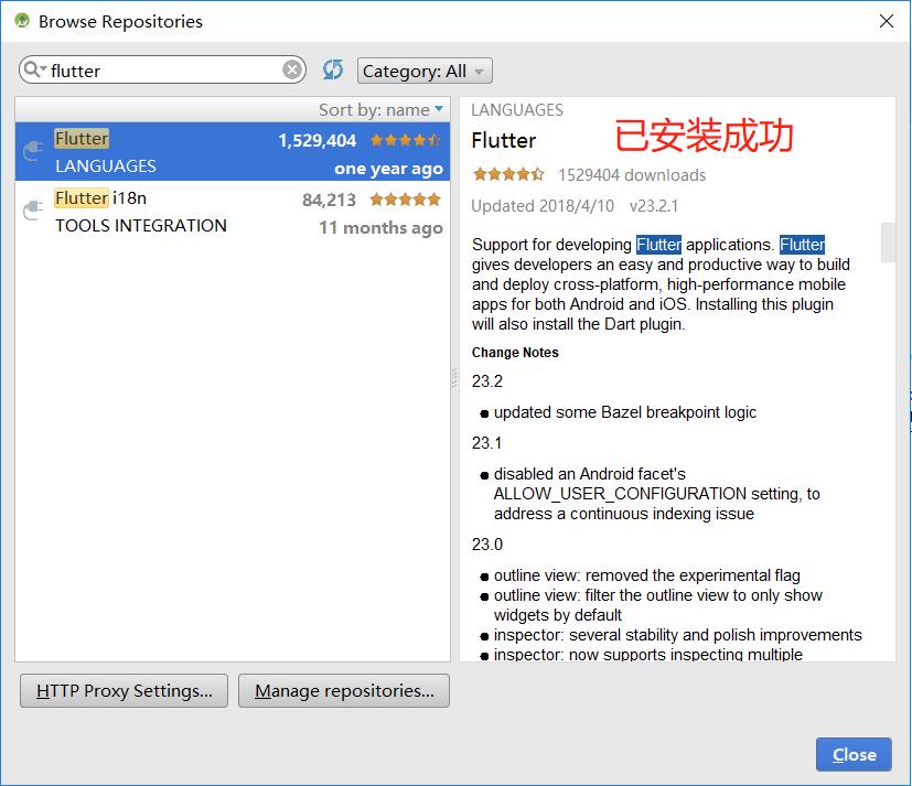 如何在Windows、MacOS上搭建Flutter开发环境(详细篇) - 可靠的企业级
