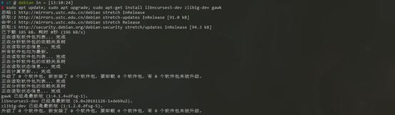 OpenWrt编译的简易教程- 可靠的企业级http代理/socks5代理IP服务平台