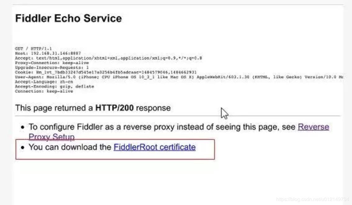 浅谈mac下fiddler的使用- 可靠的企业级http代理/socks5代理IP