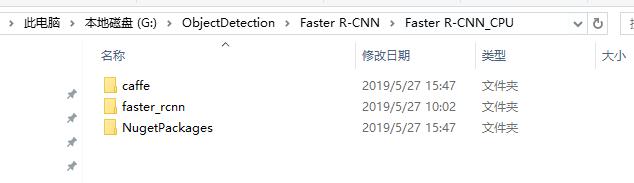 Widows下Faster R-CNN的MATALB配置(CPU) - 可靠的企业级http