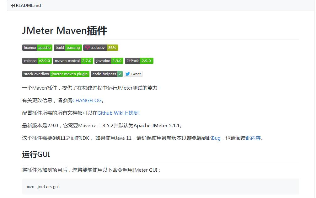 jemter-plugins-maven dependency -WIiki用法配置介绍- 可靠的