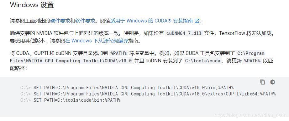 window10 下anaconda 安装tensorflow-gpu 小记- 可靠的企业级http代理