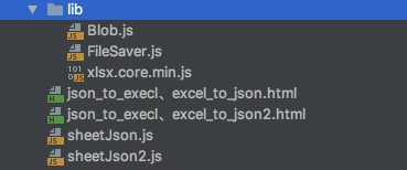 js 用xlsx读取excel、json_to_execl、excel_to_json导入导出